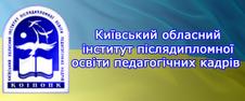koipopk