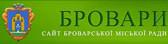 logo_brovary